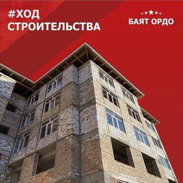 Продается квартира: Маевка, 2 комнаты, 58 кв. м