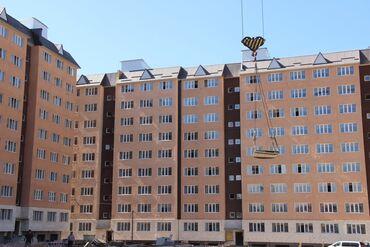 Продается квартира: 106 серия улучшенная, Кок-Жар, 3 комнаты, 81 кв. м