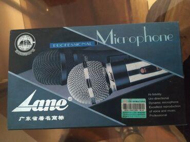 Продаю микрофон, новый. Безпроводной