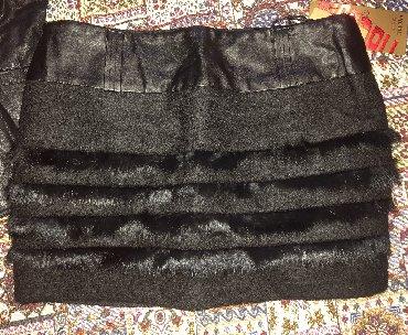 юбка солнце из кожи в Кыргызстан: Женская юбка-шорты. Вставки из натуральной кожи и меха норки. Покупала