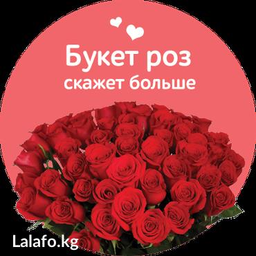 Свежие цветы по оптовым ценам. Местные розы   в Бишкек