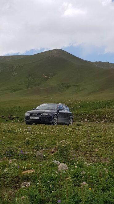 Audi A4 2.4 л. 2004 | 265000 км