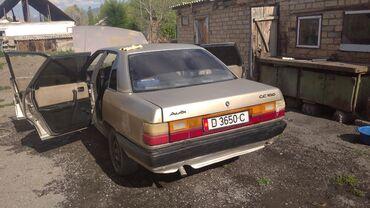 Транспорт - Ат-Башы: Audi 100 2.2 л. 1985