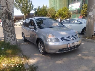 Транспорт - Маевка: Honda Stream 1.7 л. 2002