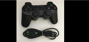 Video oyunlar üçün aksesuarlar - Azərbaycan: PlayStation 3 pultu