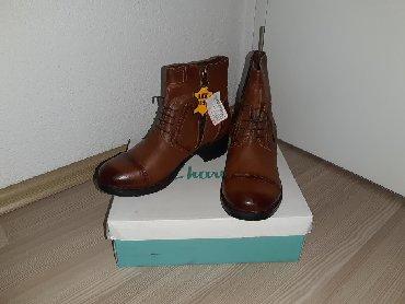 Ženska obuća | Nis: Nove kožne čizme, broj 38, tamno braon boja. jako udobne, visina