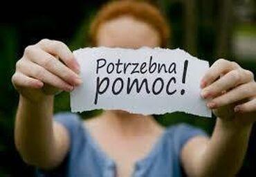 Medicinski proizvodi - Srbija: Whatsapp ili viber : 0638/40 25 92Priuštite si 3% sa sigurnošću bilo