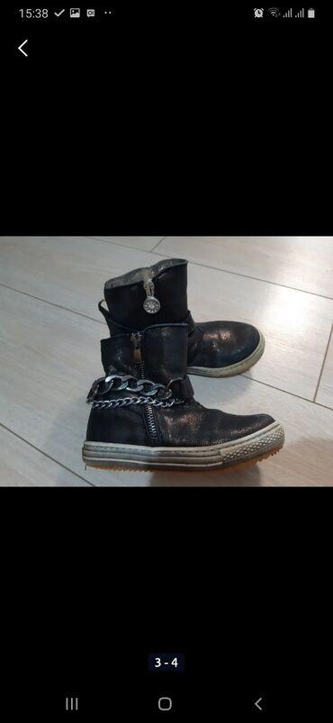 Детская одежда и обувь - Кыргызстан: Продаю зимние ортопедические сапоги в отличном состоянии28р. Обмена