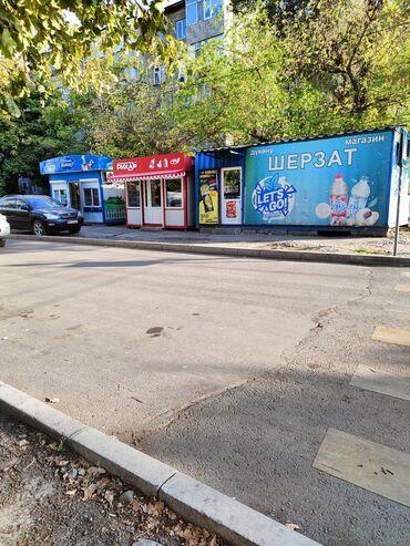 продам продуктовый магазин in Кыргызстан   МАГАЗИНЫ: 24 кв. м, С мебелью