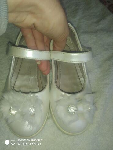 Cipelice prelepe kupljene su ovakve preko neta nisu nosene prerastili