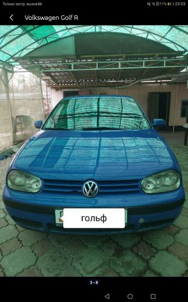 Volkswagen Golf 1.6 л. 1999 | 222222 км