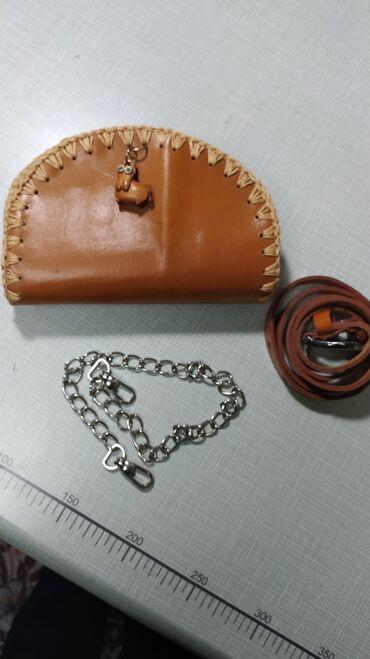 Мини сумочка - кошелек, кожаный, можно носить на поясе