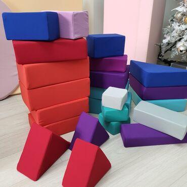 Детские мягкие кубики, в комплекте 22 штук