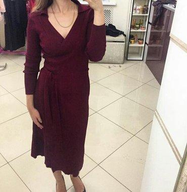 длинное платье на запах в Кыргызстан: Платье на запах. (имитация. не совсем запах. не халатом) италия. фирма