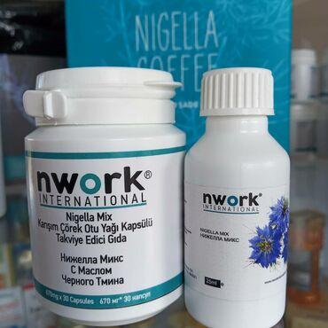 Nl international - Кыргызстан: Нижелла микс жидкая и в капсулах от Nwork international