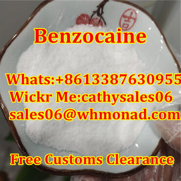 CAS 94-09-7 Benzocaine for Pain Killer  Product Name:Benzocaine Other
