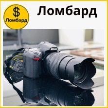 Ломбард Нотник Фотоаппарат Canon в Бишкек