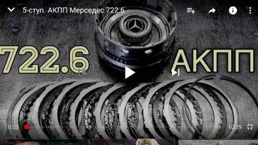 Скупка продажа ремонт переделка в Лебединовка
