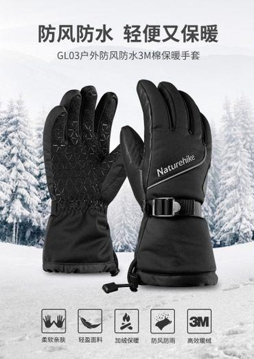 цена-боксерских-груш в Кыргызстан: Naturehike,перчатки для катаний на лыжах,мужской и женский. Цена 1578