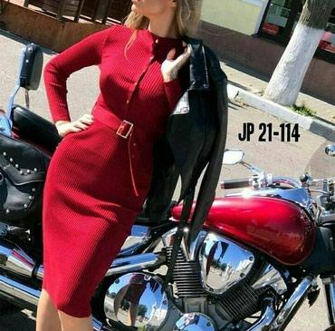 Платье новое трикотажное размер 42-44-46 в Бишкек