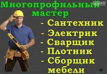 ad-image-44185522