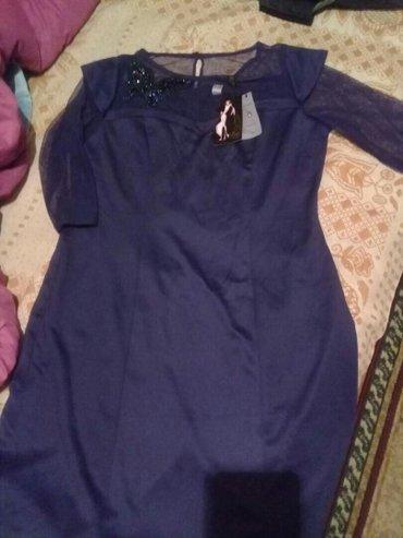 женское платье 54 в Кыргызстан: Торг уместен платье женское,новое,местное производство,р,54