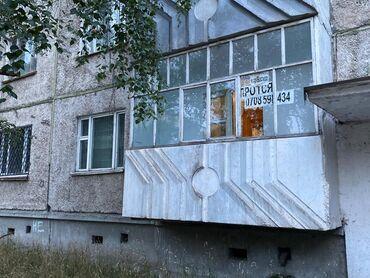 работа в городе кара балта в Кыргызстан: Продается квартира: 3 комнаты, 55 кв. м