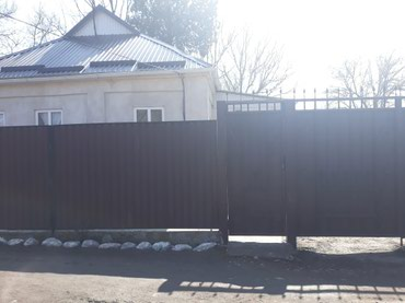 Продаю дом в хорошем районе по ул. в Кара-Балта