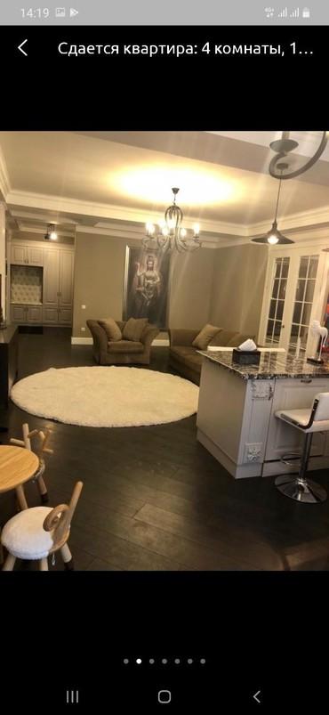4 комнатные квартиры в бишкеке цена в Кыргызстан: 4 комнаты, 135 кв. м Да