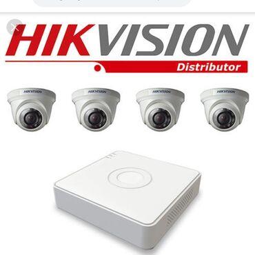 Продажа & Установка  Систем видеонаблюдения