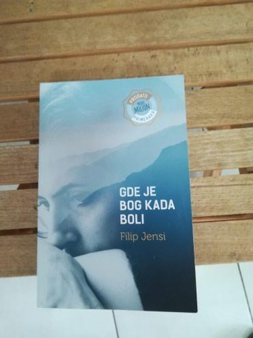 Nova jako poucna knjiga - Batajnica