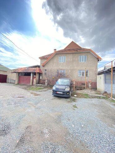 Продажа домов 300 кв. м, 6 комнат, Свежий ремонт