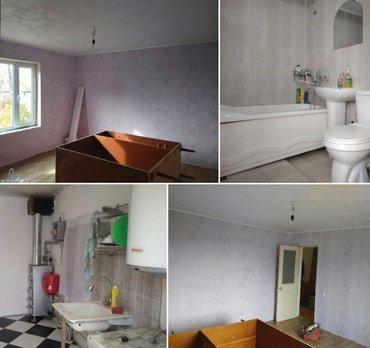 Срочно продается дом в иссык-кульской в Бостери