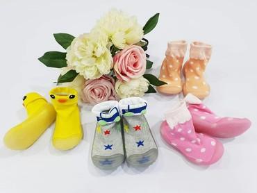 все что угодно в Кыргызстан: То что все ищут у насДетские носочки с силиконовой подошвой, мягкая