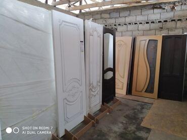 Доски стеклянная маркерная двусторонние - Кыргызстан: Двери   Межкомнатные   Деревянные, Стеклянные
