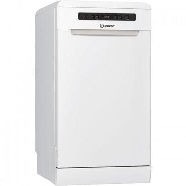Посудомоечная машина Indesit DSFC 3T117 Коротко о товаре  · уз