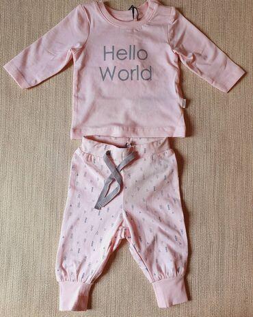 Детский мир - Аламедин (ГЭС-2): Дания/ name it Для новорождённых до месяца! Цена 350сомов. 100 %хлопок
