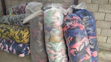 Услуги - Ленинское: Куплю швейныйе отходы