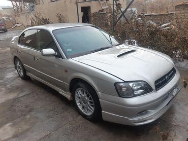 субару ланкастер в Кыргызстан: Subaru Legacy 2 л. 2000 | 250000 км