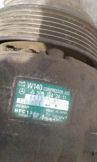 купить спринтер в германии в Ак-Джол: Продается компрессор на кондиционер, оригинал на мерс спринтер. 2000