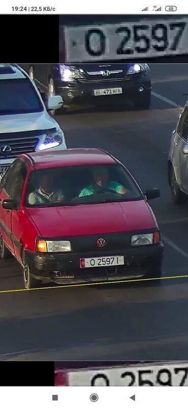 passat b в Кыргызстан: Volkswagen Passat 1.8 л. 1989 | 1111 км
