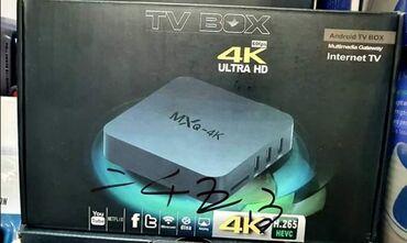 Funkcije i karakteristike: • TV kutija je najnovija generacija