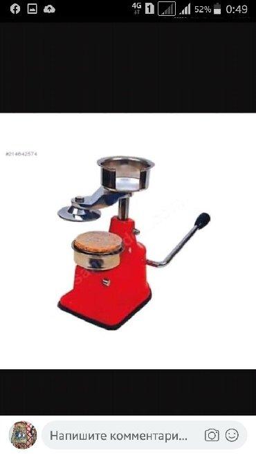 кофемашина для фаст фуда в Кыргызстан: Обрудования фаст-фуда