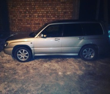 продаю subaru forester sf5год. 2000объем. 2. 0 без трубинымашина в  в Кант