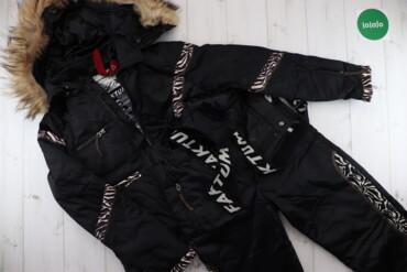 Жіночий лижний костюм Faktum, р. S   Довжина: куртка: 57 см, комбінезо
