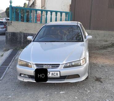 Транспорт - Кадамжай: Honda Accord 1.8 л. 1999