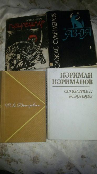 Bakı şəhərində Kitablar hamisi 8m