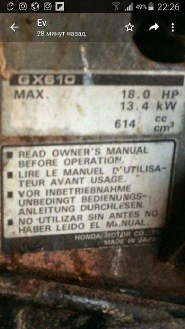 Işıq generatoru - Azərbaycan: Generator