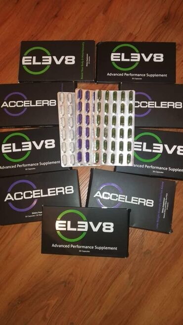 аевит-витамины в Кыргызстан: Elev8,Acceler8 -100% оригинал. Получили новую партию Срок до 2023!!!