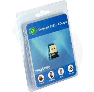 Беспроводной USB адаптер Bluetooth CSR 4.0 Dongle - это посредник